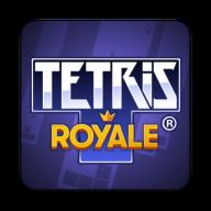 俄罗斯方块大逃杀Tetris Royale