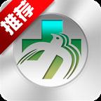 北京协和医院V2.17.0 安卓版