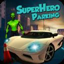 超级英雄停车专家app