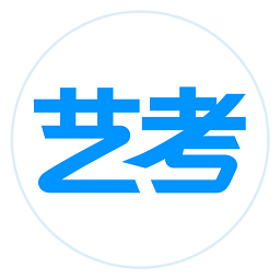 艺考生app