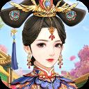 爱江山更爱美人九游版v1.0.5 安卓版