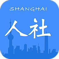 2019上海人社社保查询