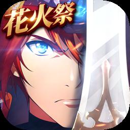 梦幻模拟战2019中文版1.15.0 安卓版