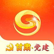甘肃党建信息平台