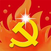 火焰蓝党建云app
