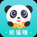熊猫赚app
