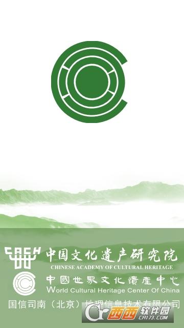 监测云-调研版