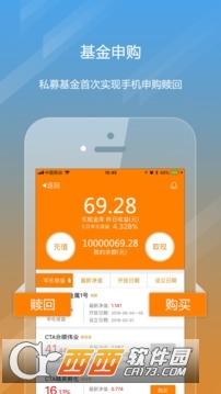东航金融app最新版
