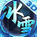 屠龙志反常版v7.1.1满v版