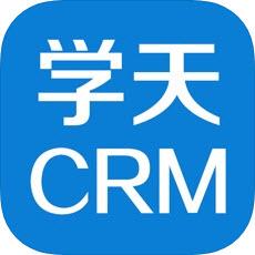 学天教育CRM app