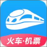 智行火车票旧版