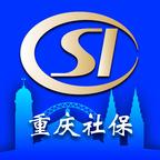 2019重庆养老保险个人缴费软件