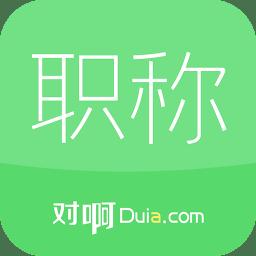 2019最新版初级会计职称随身学