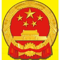 青海市场监管app