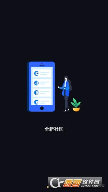 莱塔社app v1.0安卓版