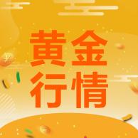 黄金行情app