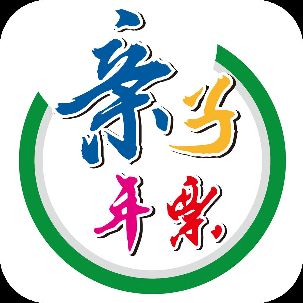 2019武汉亲子年卡app
