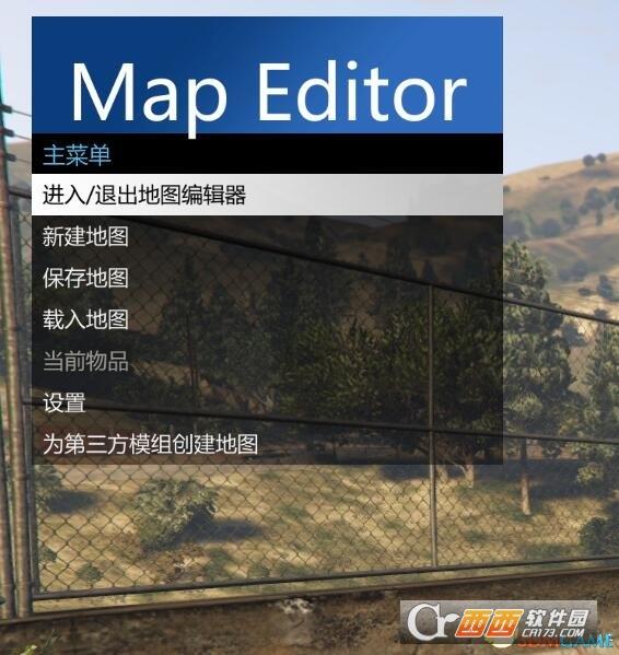 侠盗5地图编辑器 v2.13完美汉化版