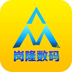 岗隆数码购物商城app