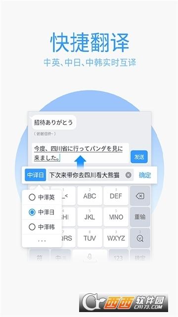 手机写小说阅听app软件 2.8.8