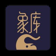 象库app