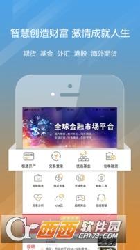 东航金融app最新版 v7.2.39安卓版