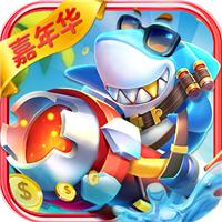 捕鱼盛世游戏v1.4