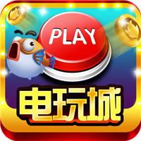 鱼丸捕鱼大作战电玩版v8.0.19.1.0