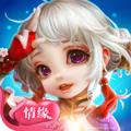 梦幻少侠ios苹果版