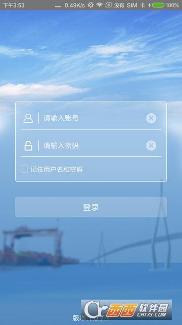久通云 v1.1.9安卓版