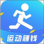运动赚钱v1.1.2