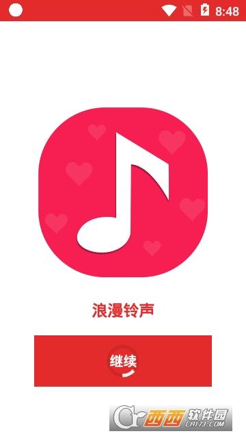 浪漫铃声app 63.0