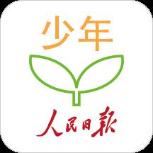2019人民日报少年网平台