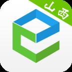 山西移动和教育app