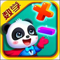 宝宝巴士数学冒险app9.55.08.20 最新版