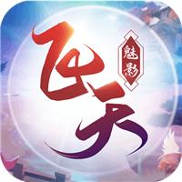 飞天魅影折扣版1.1.9