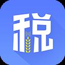 2019海南电子税务局