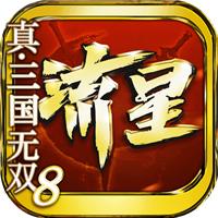流星群侠传QQ微信登录版