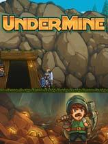 地下矿工(UnderMine)