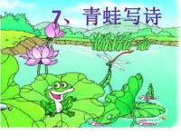 青蛙����n件