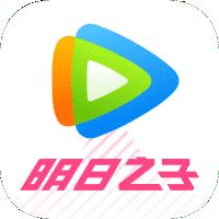 腾讯视频清爽精简版.apkV7.9.0.20617安卓版