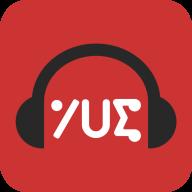 yuet网易云音乐三方版V1.0.0安卓版