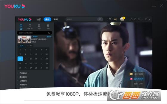 优酷网电视剧客户端 V7.8.3.8060 官方最新版