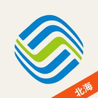 北海政企app