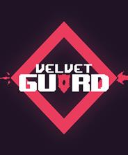天鹅绒守卫(Velvet Guard)
