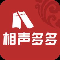 热门相声全集(相声多多)app