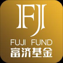 富济基金app