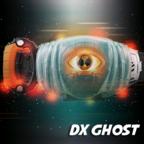 Ghost Henshin Belt