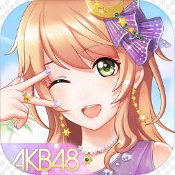 AKB48樱桃湾之夏v1.4.1安卓版