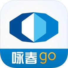 国泰君安期货咏春go app